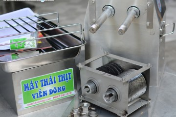 Vì sao máy thái thịt QX-250 được các nhà hàng ưa chuộng?