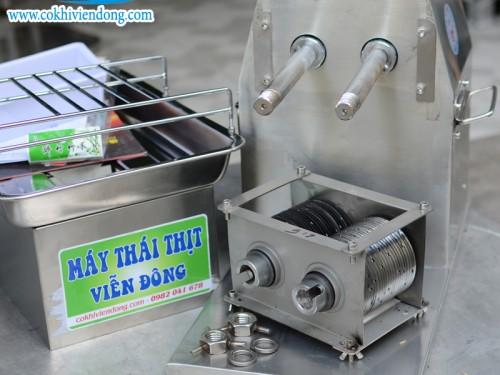 Máy cắt thịt bò thay được lưỡi dao